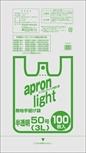 エプロンライト 50号3L 半透明