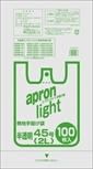 エプロンライト 45号2L 半透明