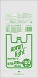 エプロンライト 25号SS 半透明