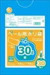 プラスプラスHD ペ-ル用ポリ袋30L 青30P