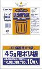 クリンパック 45L 10P乳白半透明 CPN72