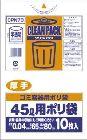 クリンパック 厚手45L 10P乳白半透明 CPN73
