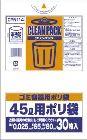 クリンパック 45L 30P乳白半透明 CPN114