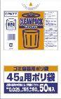 クリンパック 45L 50P乳白半透明 CPN77