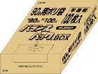 バランスパック BOX 90L 100P 半透明 BX90