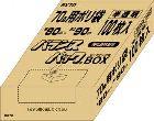 バランスパック BOX 70L 100P 半透明 BX70