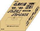 バランスパック BOX 45L 100P 半透明 BX45