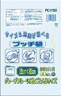 ぷっち袋中 50P 透明 PDM50
