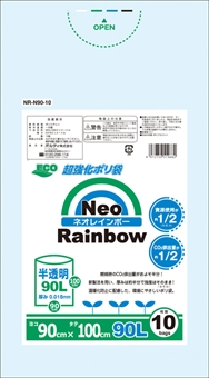 Neoレインボ-90L 半透明 10P