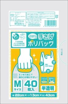 プラスプラス ネオ手提げポリバッグ M 半透明 40P