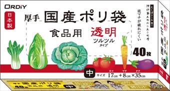国産ポリ袋食品用 中 透明 厚手 40P