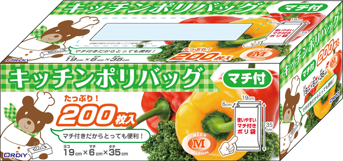 キッチンポリバッグ マチ付 M 半透明 200P